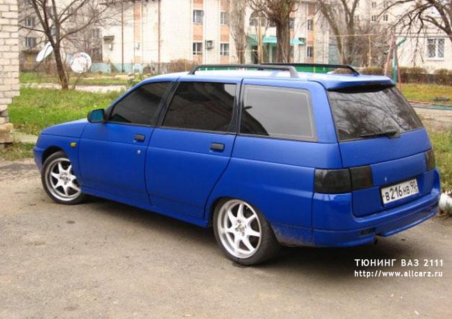 Тюнинг ВАЗ 2111 фото
