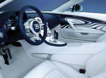 Фото салона Veyron Grand Sport L'Or Blanc