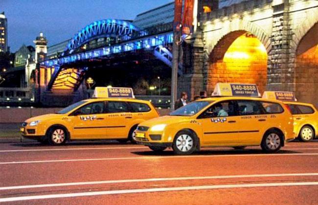 Новое желтое такси