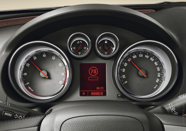 Система Opel Eye на модели Insignia