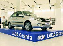 АвтоВАЗ начал прием заказов на Lada Granta