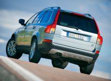 Автомобиль Volvo XC 90 фото