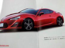 Изображение серийной версии купе Toyota FT-86