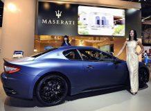 Спецверсия купе Мазерати GranTurismo S Limited