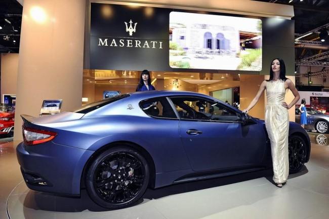 Maserati представила GranTurismo S Limited Edition