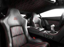Салон Aston Martin V12 Zagato фото