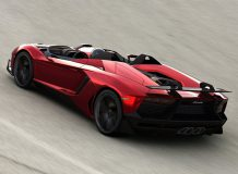 Фото Lamborghini Aventador J Concept