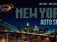 Нью-Йоркский автосалон 2012