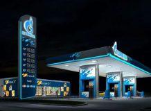 Стоимость бензина в России может вырасти на 5-7 процентов