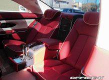 Интерьер Maybach 57S Coupe