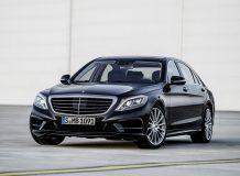 Фото нового Mercedes S-Class 2015