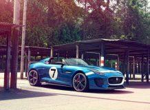 Jaguar Project 7 фото