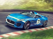Jaguar Land Rover Special Operations