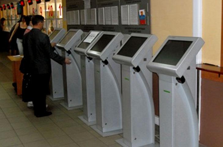 Терминалы для оплаты госпошлины в ГИБДД