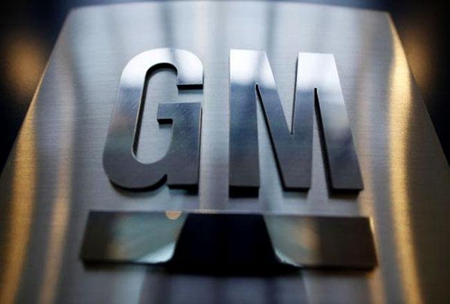 General Motors может вернуться в Россию
