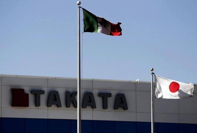Завод фирмы Takata
