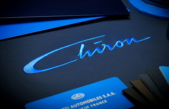 Логотип Chiron