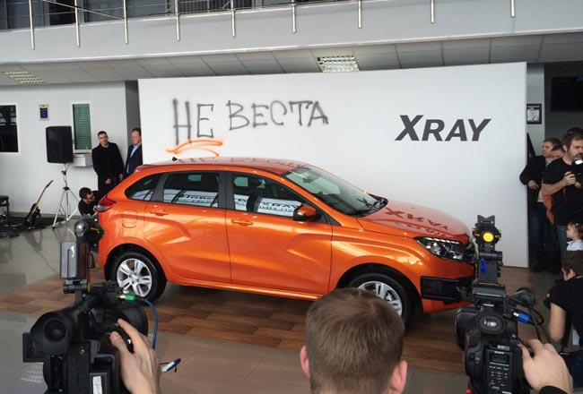 Старт продаж Lada XRAY