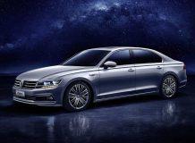Фото нового Volkswagen Phideon