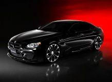 Обвес Black Bison для БМВ 6 Гран Купе от WALD