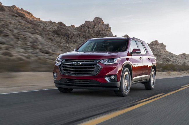 Chevrolet Traverse RS