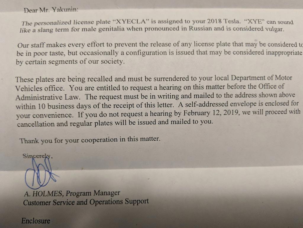 Письмо из регистрационного ведомства
