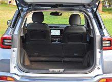 Багажник Chery Tiggo 4 2020