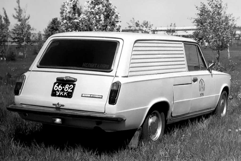 ВАЗ-2102Э (2801)