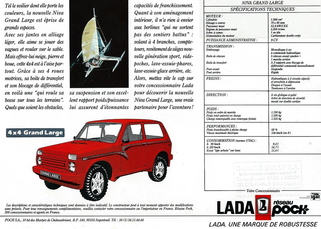 Lada Niva Grand Large
