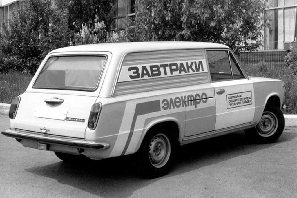 ВАЗ-Э2102