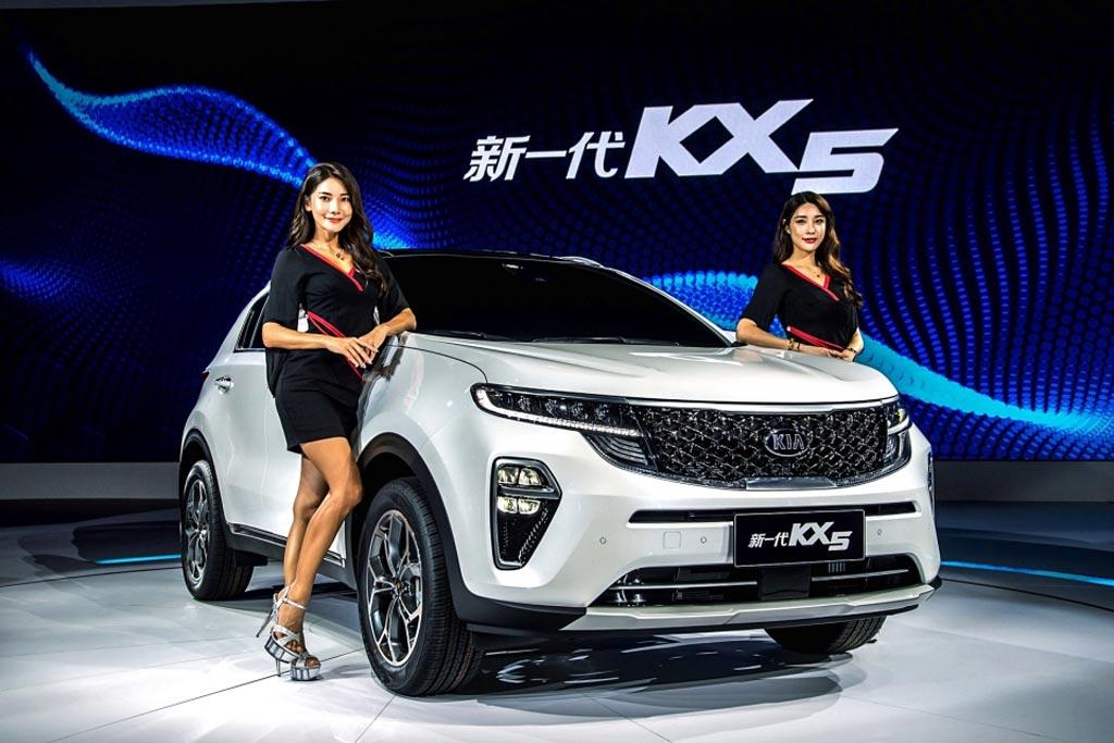 KIA KX5