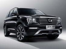 GAC GS8 2020