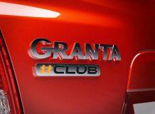 Lada Granta Club