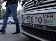 Абхазский учет