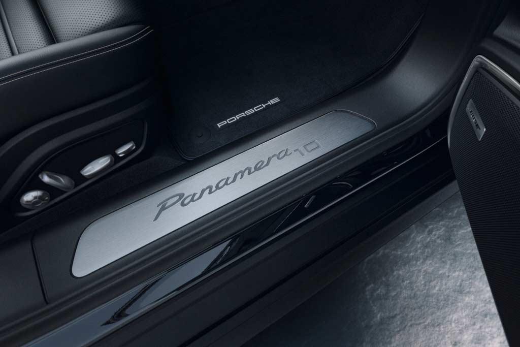 Panamera 10 Year Edition