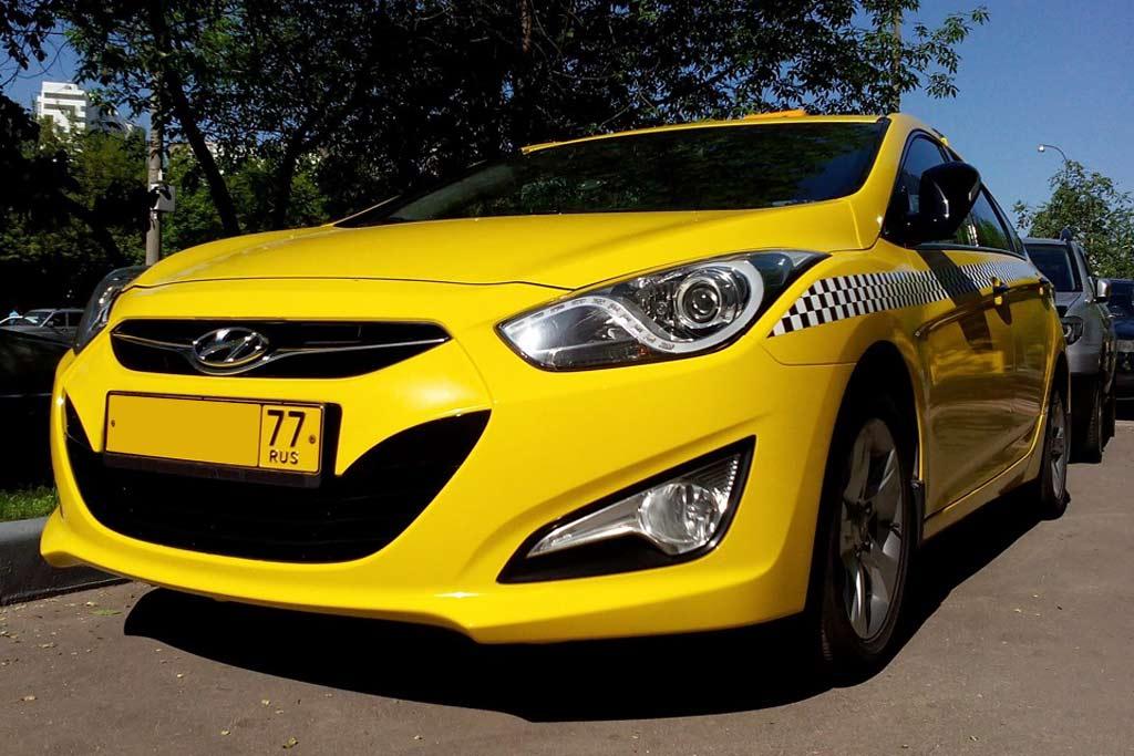 Hyundai такси