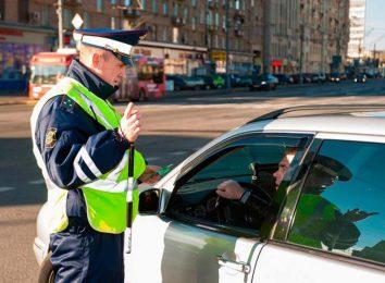 Штраф за бесплатный проезд по платной дороге