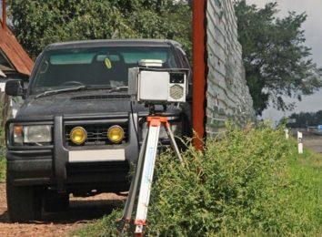 Охрана камеры