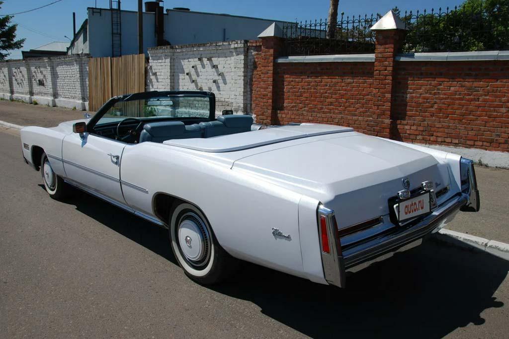 Cadillac Eldorado VII