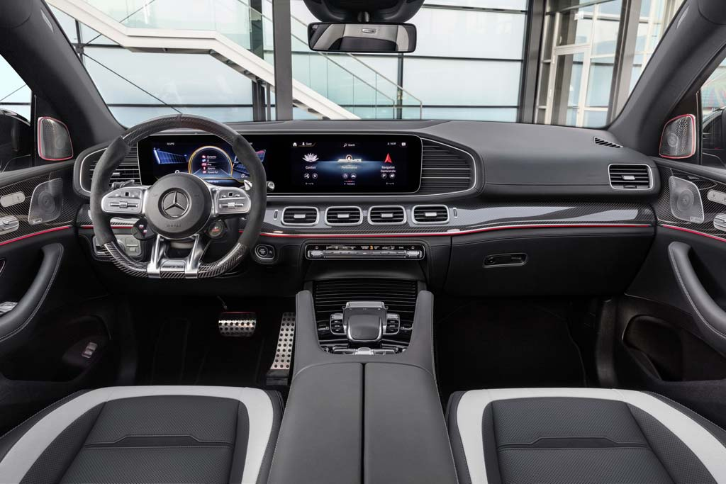 Mercedes-AMG GLE 63 S Coupe 2020