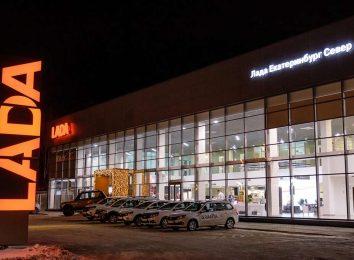 Лада Екатеринбург Север