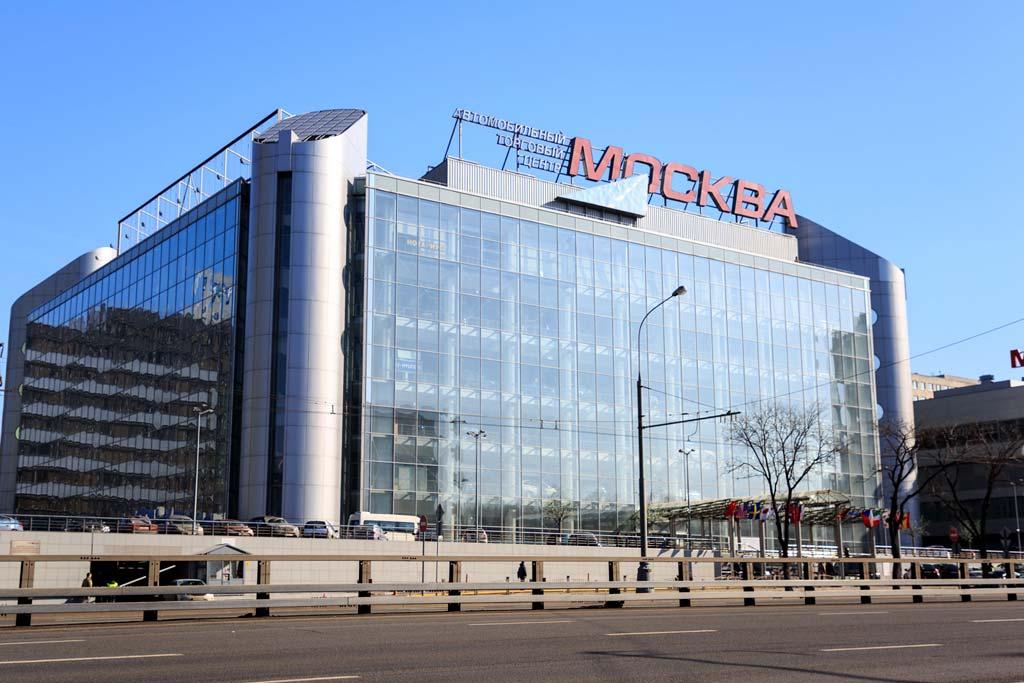 Столица автосалон москва ломбард золото 585 цена за грамм в москве