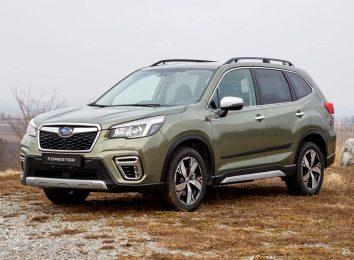 Subaru Forester [year]