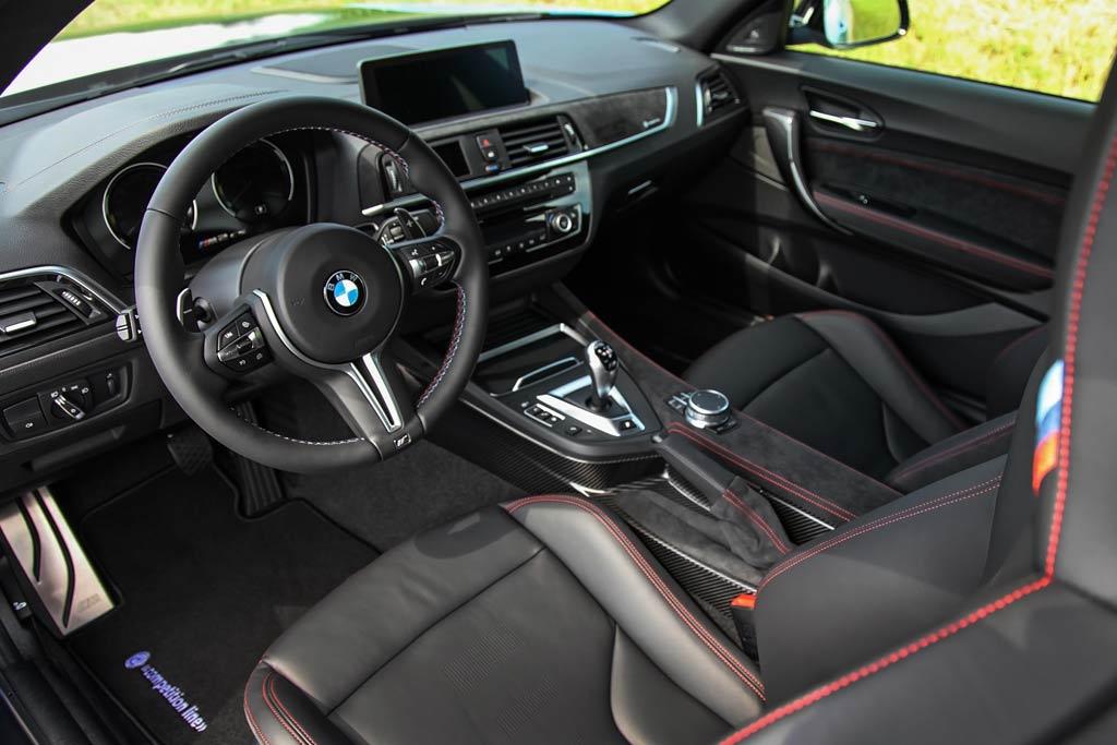В ателье Dahler сделали купе BMW M2 CS мощнее парочки M3 / M4