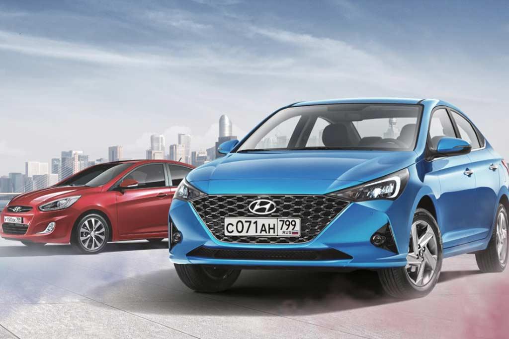 Hyundai Solaris получил спецверсию «10 лет»: столько его выпускают в Санкт-Петербурге