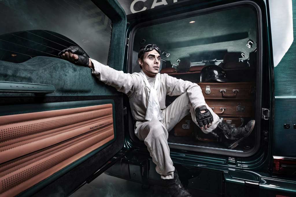Кузов окрашен вручную: Carlex Design презентовали G-Wagon Racing Green Edition
