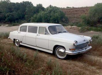 ГАЗ-21 лимузин