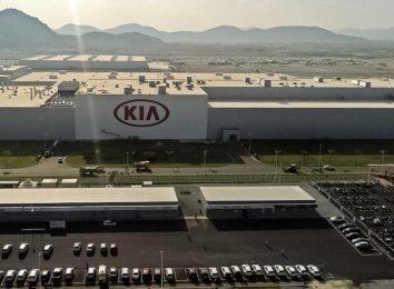 Завод KIA
