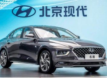 Hyundai Mistra 2021