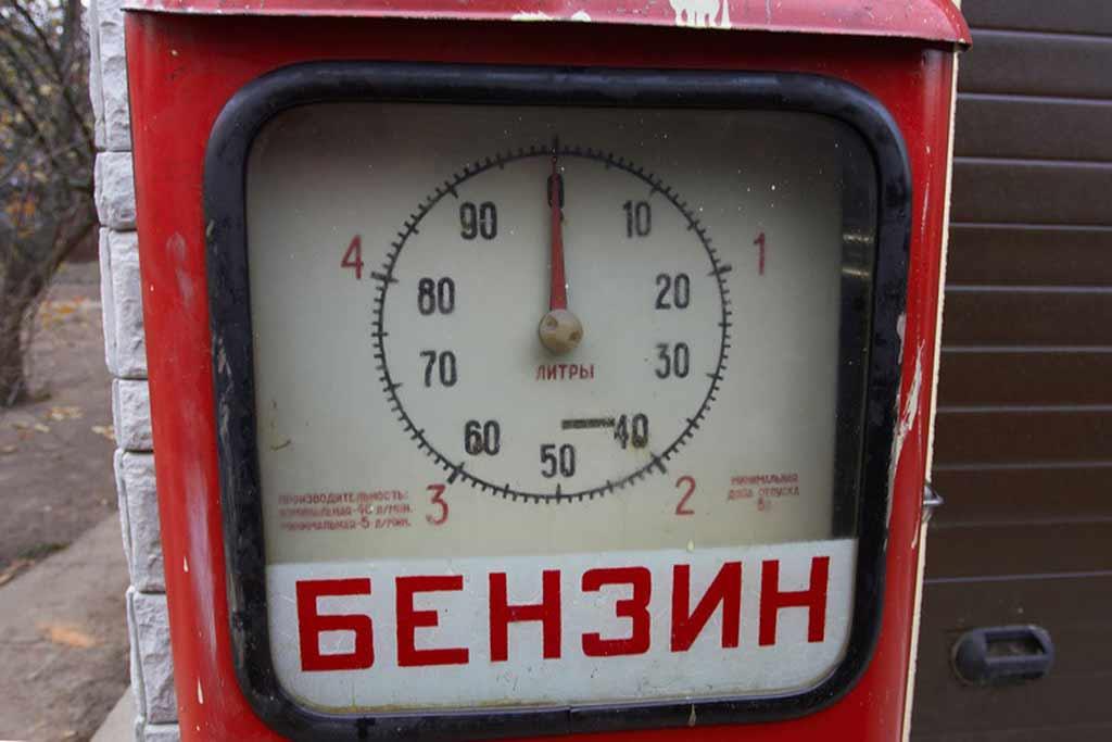 Все ли вы знаете про бензин АИ-92: любопытные факты про топливо